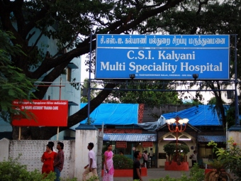 C.S.I. KALYANI MULTI SPECIALITY HOSPITAL - Chennai In Focus
