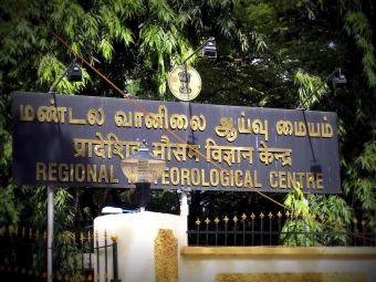 Regional Meteorological Center Chennai