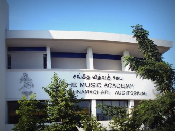 The Music Academy - Chennai In Focus
