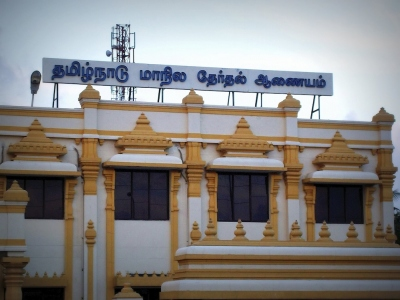 Tamil Nadu State Election Commission - Chennai In Focus