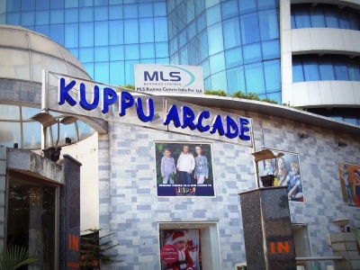 Kuppu Arcade, Mother Care - Chennai In Focus
