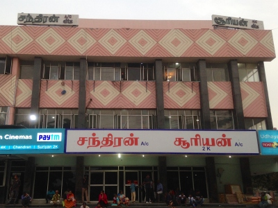 Suriyan, Chandran, theatres